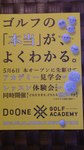 DSC_2257.jpg