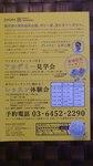 DSC_2258.jpg
